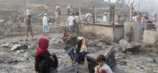 Bangladesh: Fire guts over 60 Rohingya tents at Cox's Bazar camp