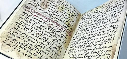 Birmingham Qur'an manuscript, is it as early as claimed?