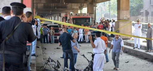 Egypt: Cairo blast kills 1, wounds 7