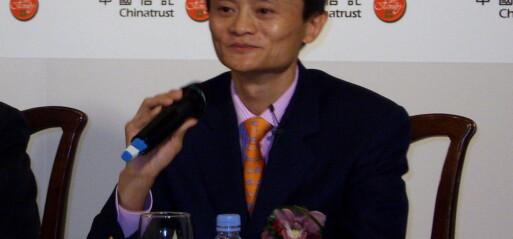 Alibaba's Jack Ma Foundation chooses African business idols
