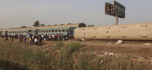 Egypt: 11 dead, 98 injured in train crash