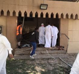 Saudi Arabia: Suicide attack kills 4, injure 18 near Shia Muslim mosque