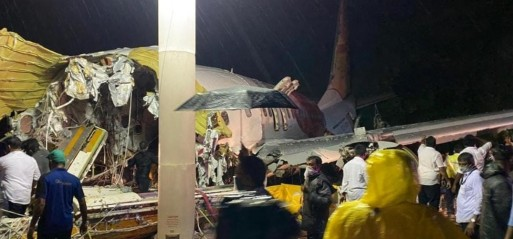 India: 17 killed as plane skids off runway & breaks into two