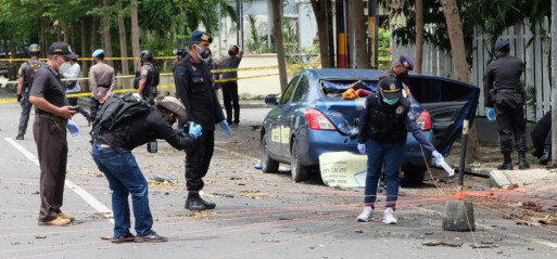 Indonesia: 20 injured in church suicide attack