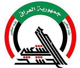 Iraq: US airstrikes kill 22 Hashd al-Shaabi fighters