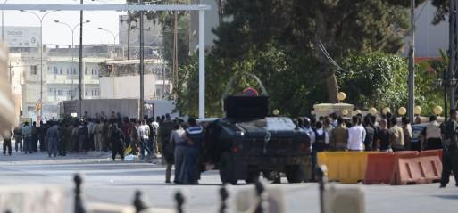 Iraq:  15 Shia Muslim women killed, dozens wounded in air raid near Kirkuk