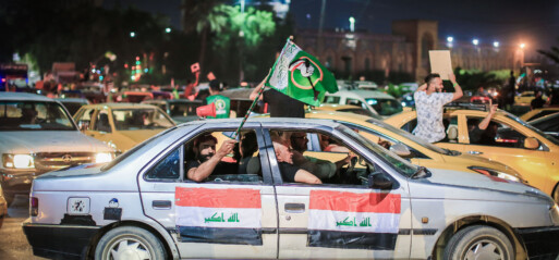 Iraq: For 1st time, women secure 97 parliament seats