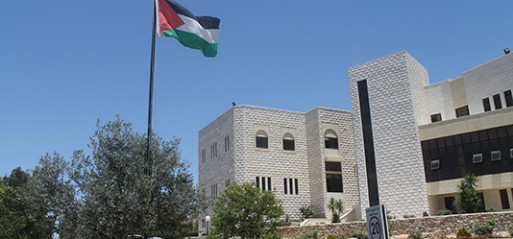 Israel expels dozens of lecturers from Palestine
