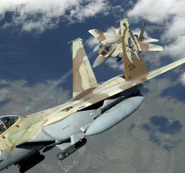 Syria claims Israel airstrikes hit Damascus area