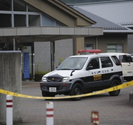 Japan: At least 19 killed in knife attack near Tokyo