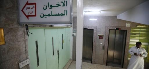 Jordan: Police storm Muslim Brotherhood HQ in Amman
