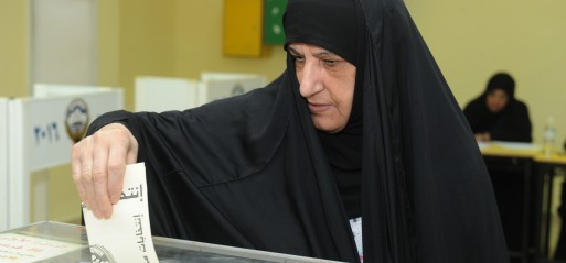 Kuwait: Opposition wins big in parliamentary election