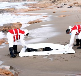 Libya: More than 40 bodies found off coast of western Libya