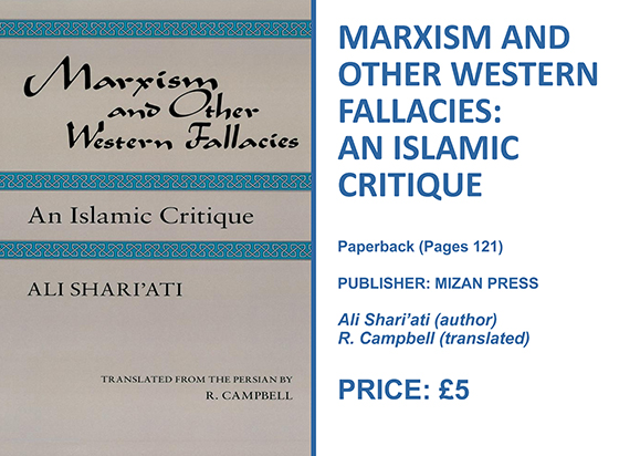 MARXISM AND OTHER WESTERN FALLACIES AN ISLAMIC CRITIQUE