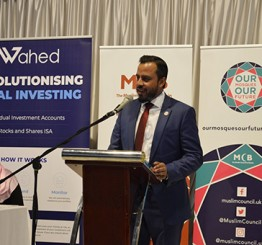 New mosque resource portal launched  by MCB to share  best practice