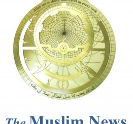 UK: The Muslim News postpones prestigious Annual Awards due to coronavirus concerns