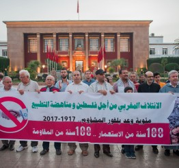 Morocco: Thousands protest in Casablanca for release of activists