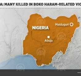 Nigeria: 4 bombers killed, 8 injured in multiple blasts