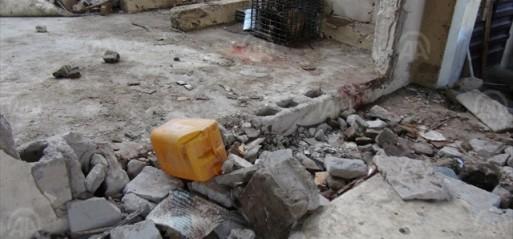 Nigeria: Suicide bombing in Maiduguri kills seven