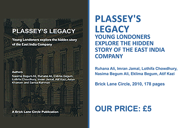 PLASSEY'S LEGACY