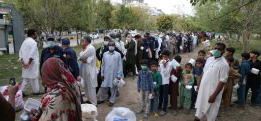 Pakistan records highest daily COVID-19 deaths