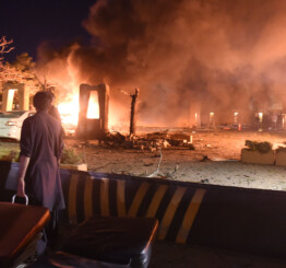 Pakistan: 4 killed, several injured in Quetta hotel blast