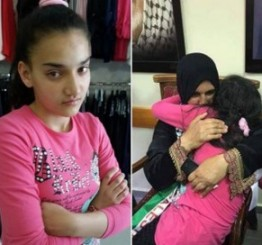 Palestine: Readjusting to life for freed youngest Palestinian girl prisoner