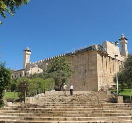 Palestine: Jewish settlers storm Hebron's Ibrahimi mosque