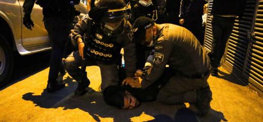 OIC condemns Israeli raid on Al-Aqsa Mosque complex