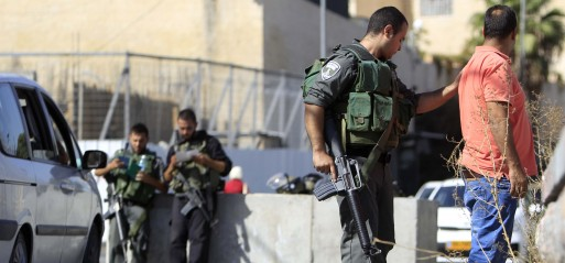 Palestine: 6 Palestinians injured in E Jerusalem clashes