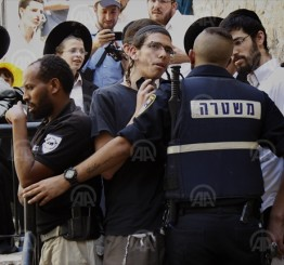 Palestine: More than 150 Jewish settlers storm Al-Aqsa Mosque compound