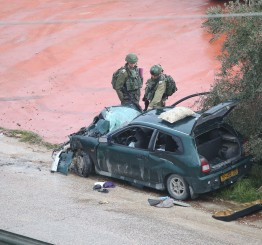 Palestine: Israeli forces kill 2 Palestinians in Ramallah