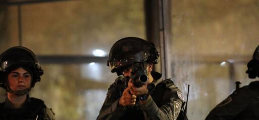 Palestine: 14 Palestinians injured, 4 hospitalized by Israeli forces in E Jerusalem