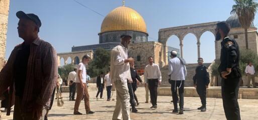Palestine: Israeli settlers storm Al-Aqsa to celebrate Sukkot