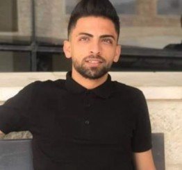 Palestine: Palestinian killed by Israeli gunfire in West Bank