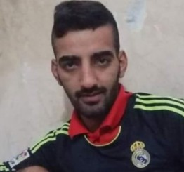 Palestine: Mentally ill Palestinian killed by Israeli forces