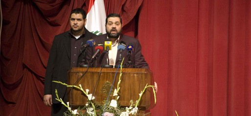 Hamas concludes 'successful' visit to Iran