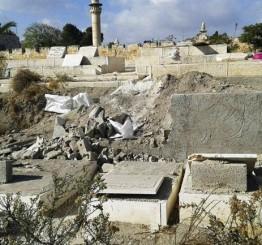 Palestine: Israel razes Muslim graves in East Jerusalem cemetery