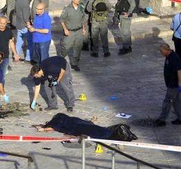 Palestine: Israeli forces kill two Palestinians in Jerusalem