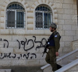 Palestine: Israeli settler violence increase: homes stoned, tagged with racist graffiti