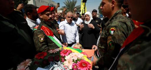 Palestine: Israeli army kills Palestinian man, wounds 62 in West Bank