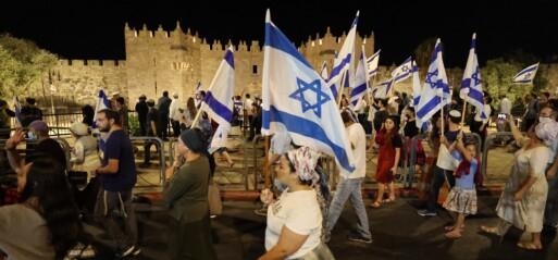 Palestine: 2100 Israeli settlers storm Al-Aqsa complex