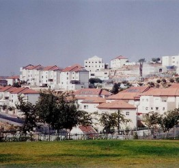 Palestine: Cover up on illegal settlement allocation