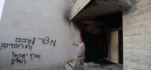 Palestine: West Bank mosque torched in racist 'price tag' attack