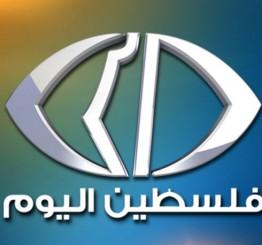 Palestine: Israeli army shuts down Palestinian TV, detains 3 journalists
