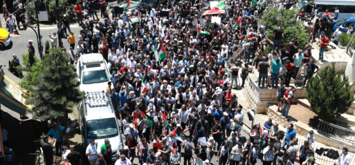 Palestine: Israeli forces kill two Palestinians and detain 1,550 in W Bank