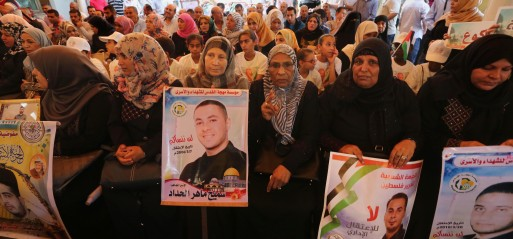 Palestine: Freedom or death, Palestinian hunger-striker declares