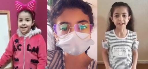 11 Palestinian children receiving trauma care killed in their homes by Israeli air strikes
