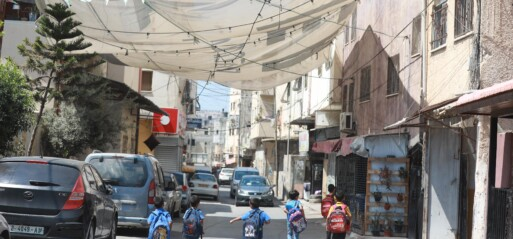 Palestine: Israeli forces kill 5 Palestinians, wound many in West Bank