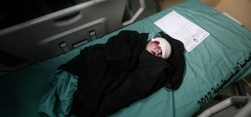 Palestine: Israel kills four and injures over a thousand Palestinians